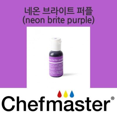 셰프마스터 리쿠아젤 식용색소 - 네온 브라이트 퍼플 20g