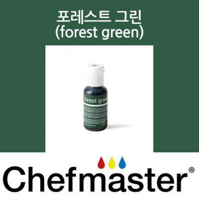 셰프마스터 리쿠아젤 식용색소 - 포레스트 그린 20g