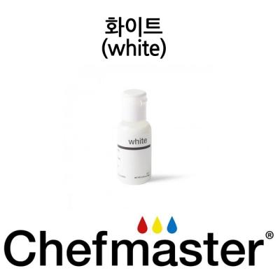 셰프마스터 리쿠아젤 식용색소 - 화이트 20g
