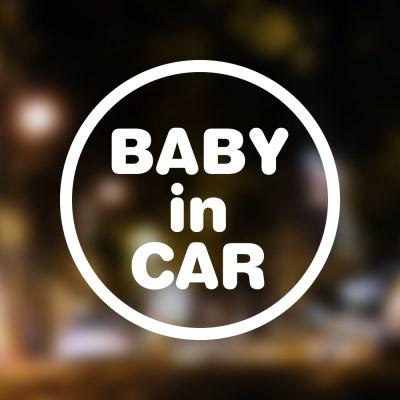 아기가 타고있어요 자동차스티커 베이비인카