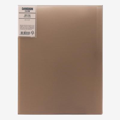 클리어파일 A4 40매 갈색