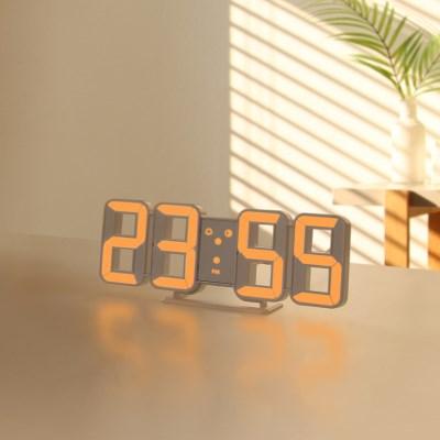 [무아스] 퓨어 미니 LED 벽시계 - 오렌지