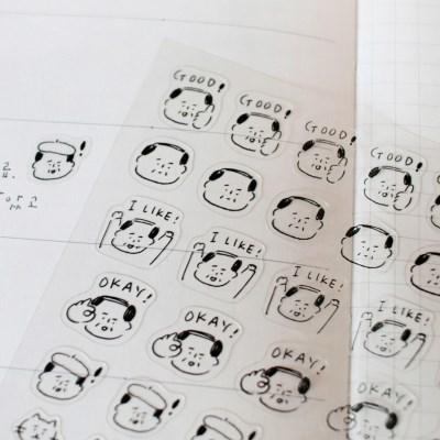 아자씨 스티커 - 아자씨와 얼굴들 AJ265