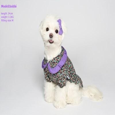 프릴 배색 원피스 violet