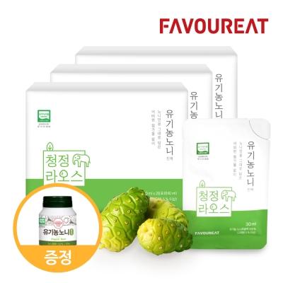 페이볼릿 유기농 노니진액 3박스+노니분말 증정