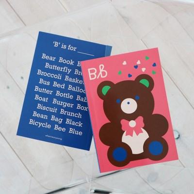 Flashcard Concept Book [B] 무지노트(B6)