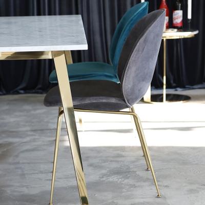Beetle 벨벳 식탁 의자