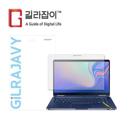 삼성 노트북 PEN S NT930용 저반사 종이질감 보호필름