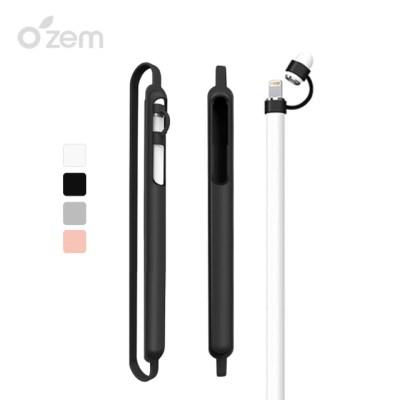 [Ozem] 소프트 실리콘 애플펜슬케이스(뚜껑홀더포함)