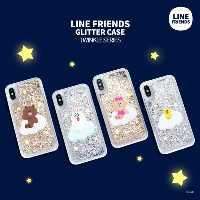 [LINE FRIENDS정품] 라인프렌즈 글리터케이스 트윙클 시리즈
