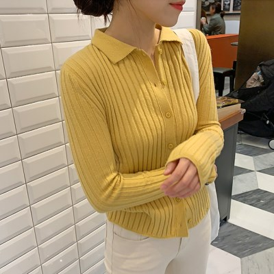 Collar golgi wool cardigan_B