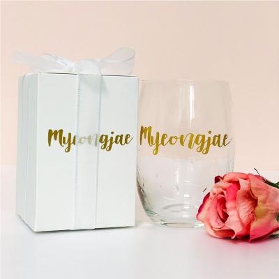 주문제작 골드레터링 와인잔(유리잔)