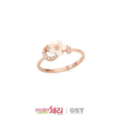 [카드캡터체리XOST] 벚꽃 달 반지 OTRF19308QPW
