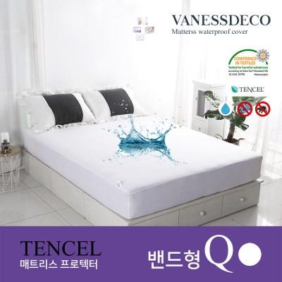 100% 텐셀 매트리스 방수 커버 밴드형 퀸(white)_(1084866)
