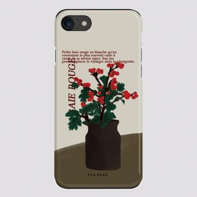 (터프) 앵두나무