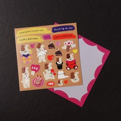 떵깨의 선물 스티커 엽서 팩