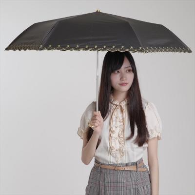 [PARASOL] sun shade star scallop mini (양산/우산 겸용)