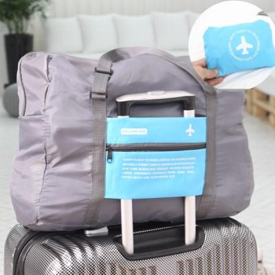 14.투톤 캐리어백 여행용/여권/화장품가방