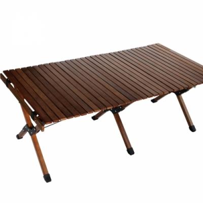 아베나키 대형 코모도테이블 럭셔리 우드 테이블 캠핑테이블