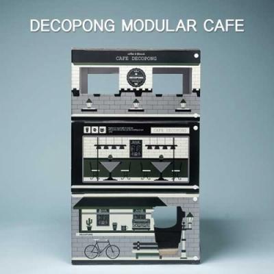 데코퐁 모듈러 카페