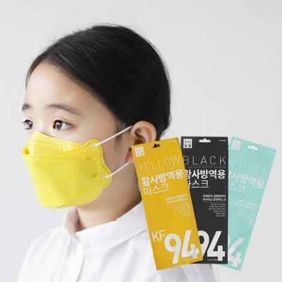 [바이홈] KF94 마스크 중형 아동용 30매 (1PX30묶음)