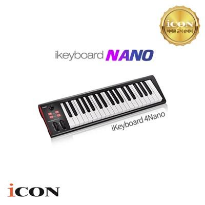 [ICON] 아이콘키보드 IKEYBOARD 4 NANO ICON 마스터키보_(2234524)