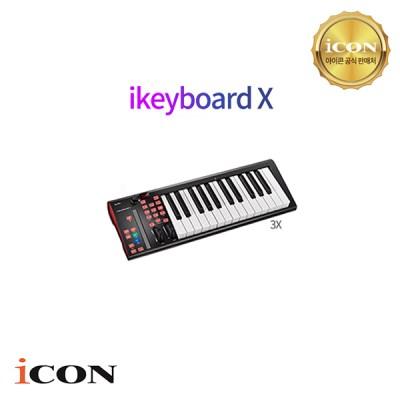 [ICON] 아이콘키보드 IKEYBOARD 3X ICON 마스터키보드 (_(2234521)