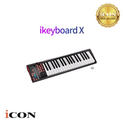 [ICON] 아이콘키보드 IKEYBOARD 4X ICON 마스터키보드 (_(2234520)