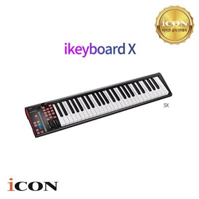 [ICON] 아이콘키보드 IKEYBOARD 5X ICON 마스터키보드 (_(2234519)