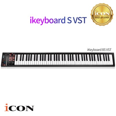 [ICON] 아이콘키보드 IKEYBOARD 8S VST (PRODRIVE) 마스터키보드/88