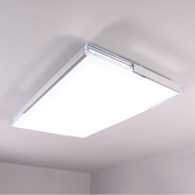 boaz 실버(LED)(200w) 거실등 디자인 인테리어 조명