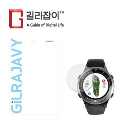 보이스캐디 T6 리포비아H 고경도 액정보호필름 2매