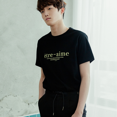 [아르테노] 20s Regular etre-aime t-shirt-BLACK