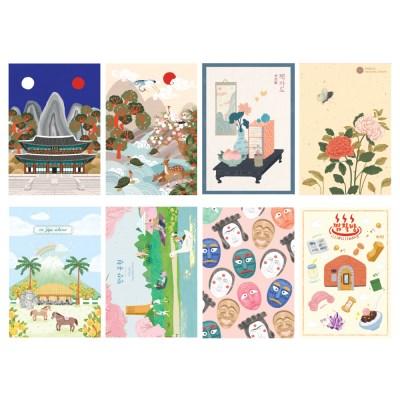 500 엽서 (한국) 2_(2532279)