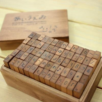 손글씨스탬프 (히라가나+숫자)