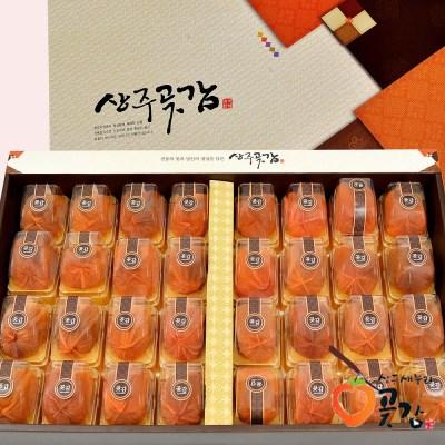 SJ0009  선물용건시1호 건시 2.0kg (32개)