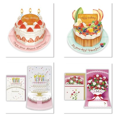 홀마크 생일축하 입체카드 4종-2