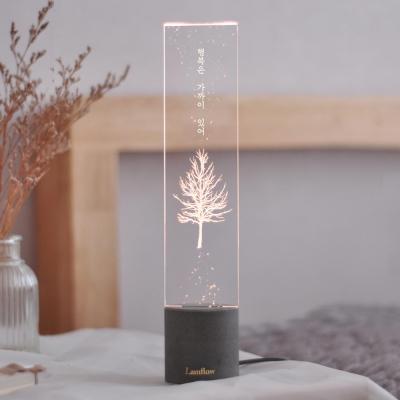 램플로우 나무(NAMU)