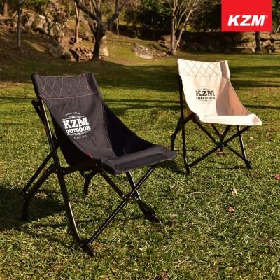 카즈미 시그니처 커브 로우체어 K9T3C003 / 감성 캠핑의자 낚시의자