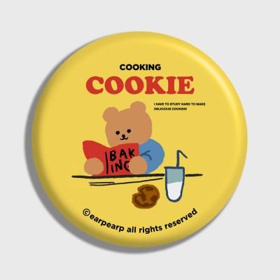 [어프어프] 손거울 Cookie bear-yellow
