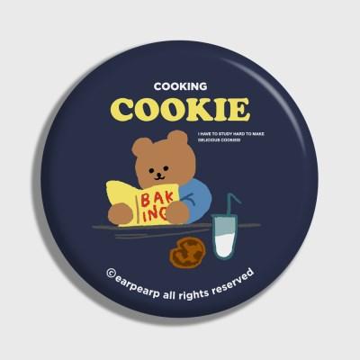 [어프어프] 손거울 Cookie bear-navy