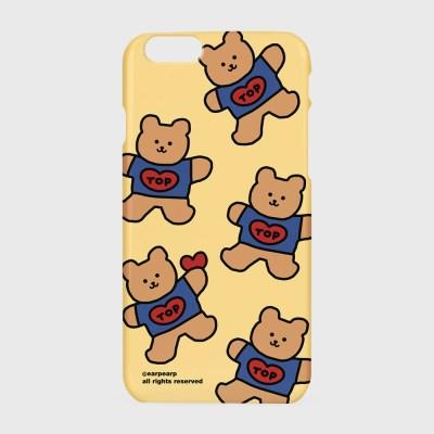 [하드/터프/슬라이드]Bear heart-Creamyellow