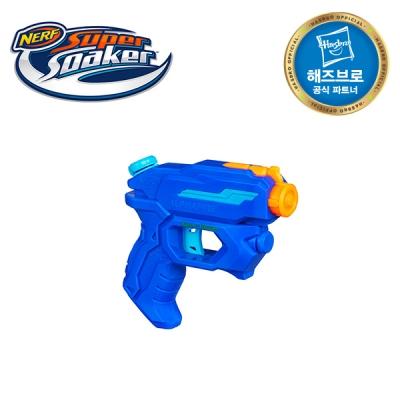 너프 수퍼소커 알파 파이어 /물총/물놀이/물총축제