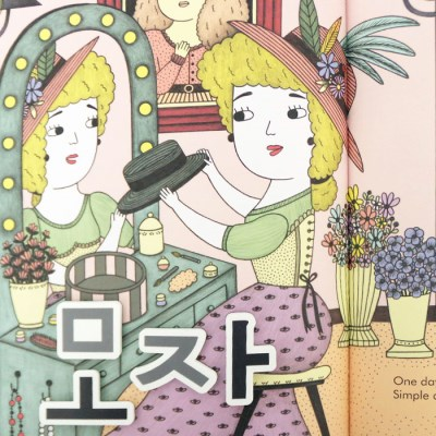 쥬에 졸리 한글P2/자석 교구 퍼즐 칠판 유아