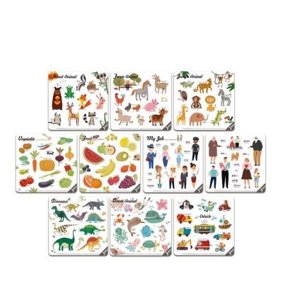 쥬에 트랑트 10종세트/자석 교구 퍼즐 칠판 유아