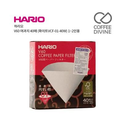 하리오 V60 여과지 40매 (화이트VCF-01-40W) 1~2인용