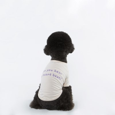 Here I'am T-shirt (Ivory)