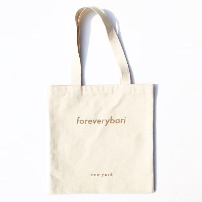 [포에브리바리] 산책 에코백 (아이보리) - eco bag (ivory)