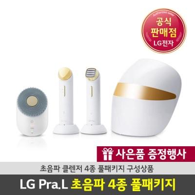 [LG전자] LG프라엘 초음파클렌저 4종 풀패키지 화이트골드