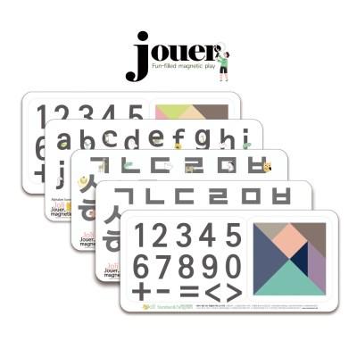 쥬에 졸리 5종택1/자석 교구 퍼즐 칠판 유아